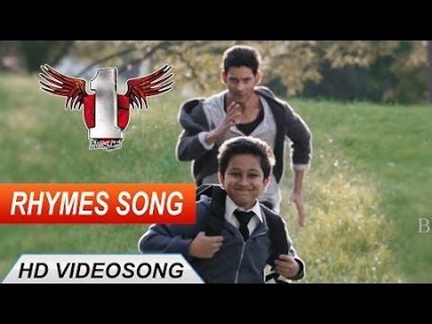1 Nenokkadine Telugu Movie  Rhymes Song Video Song  Mahesh Babu, Kriti Sanon, Dsp