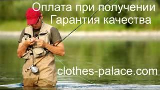 авито рыбалка бу