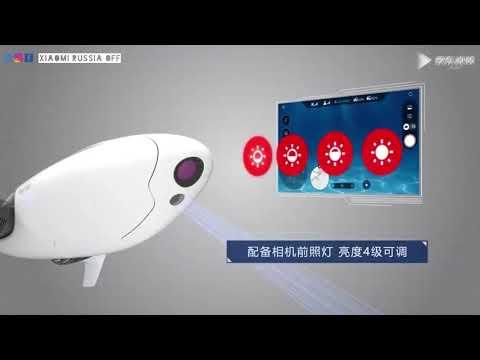 Xiaomi Zhendi PowerDolphin Water Drone