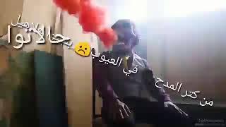 حالة واتساب. مبخفش الموت عشان نصيب😒