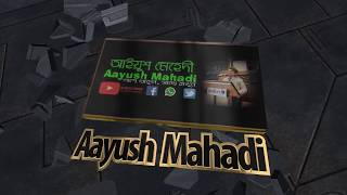 সিক্স ডি ইন্ট্রো   6D Intro Video   The Creative YouTuber   Aayush Mahadi