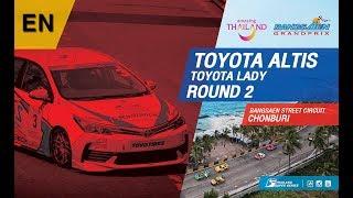 [EN] Toyota Altis / Toyota Lady : Round 2 @Bangsaen Street Circuit,Chonburi