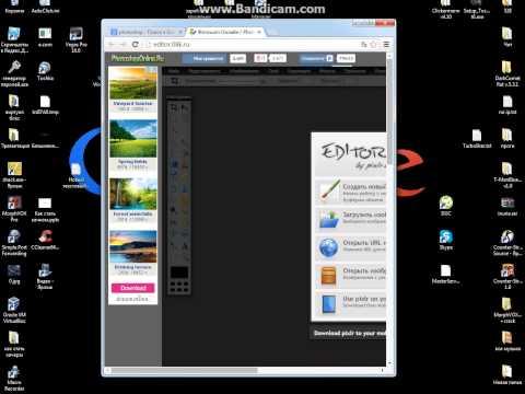 как скачать картинки с сайтов за 3 секунды