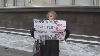 видео В Совете Федерации одобрили поправки в закон об отходах