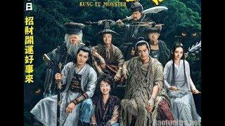 Phim Hành Động Võ Thuật  Mới Nhất 2019 thuyết Minh