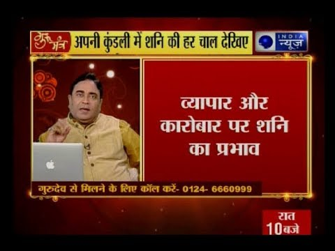 live india channel astrology