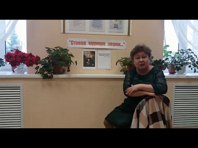 Изображение предпросмотра прочтения – СветланаХайруллина читает произведение «Весна (Зима не даром злится…)» Ф.И.Тютчева