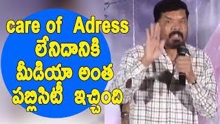 Posani Krishna Murali Fires On Sri Reddy //care...