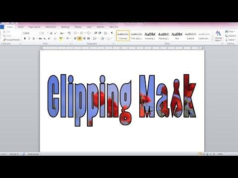 Cara Memasukkan Gambar Kedalam Tulisan di MS WORD - YouTube