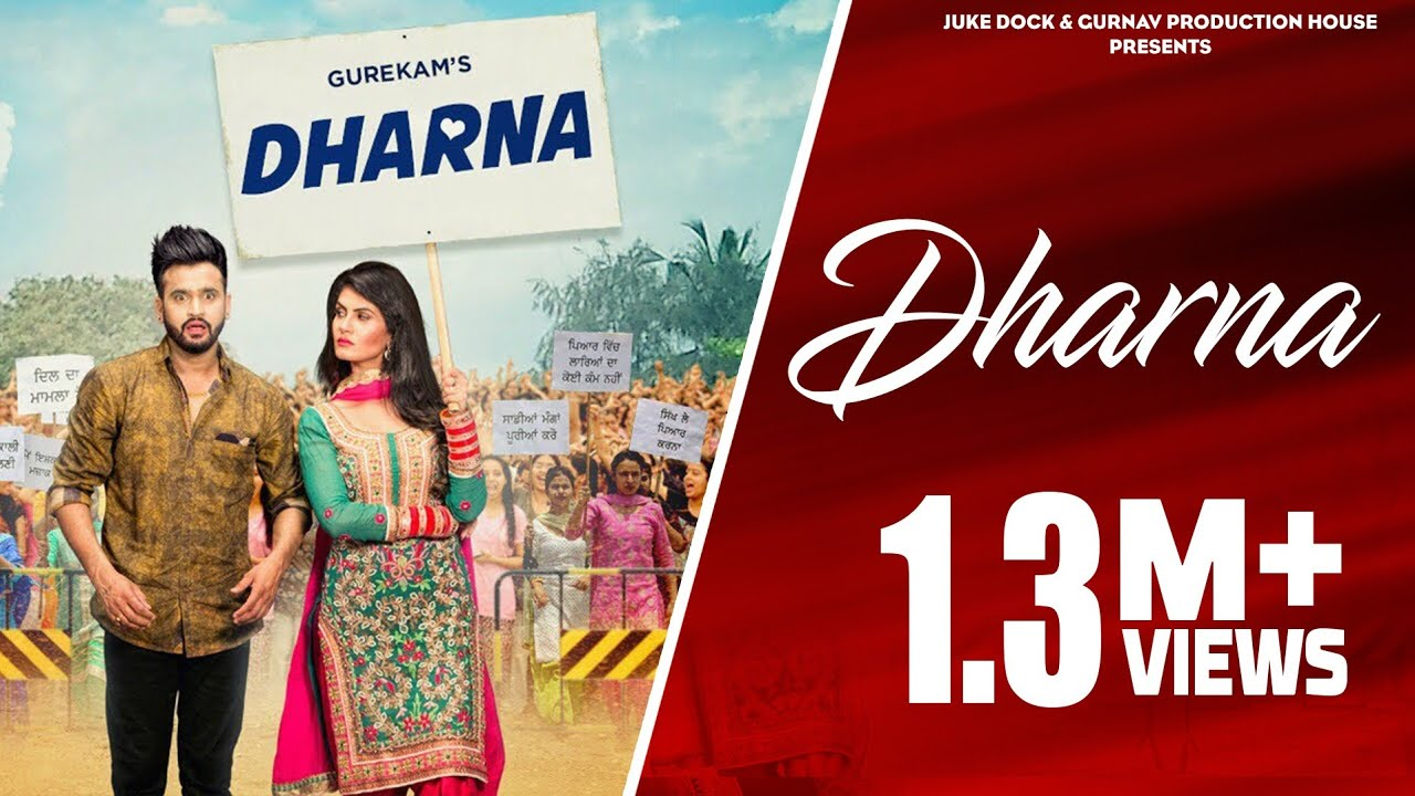 DHARNA (Full Song) GUREKAM | Juke Dock | Lastest Punjabi Song 2018 |