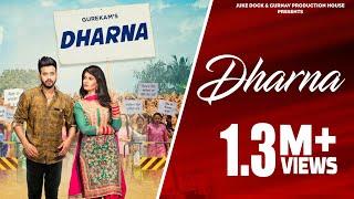 DHARNA (Full Song) GUREKAM | Juke Dock | Lastest Punjabi Song 2018 |