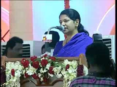 Kanimozhi MP speech at DMK 10th state conference Trichy
