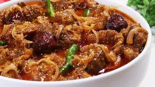 , Eid Special rezala recipe