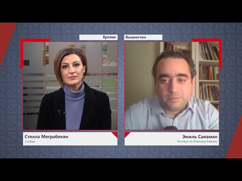 Эмиль Санамян: Либо Армения должна стать частью России, либо стать сильнее — другого варианта нет