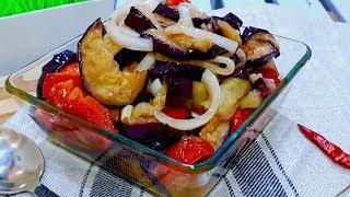 Этот рецепт просто находка! Обалденно вкусные БАКЛАЖАНЫ! Вкусный салат с первой ложки!