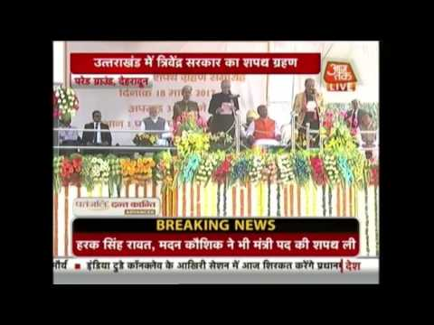 Trivendra Rawat Takes Oath As Uttarakhand CM With Modi In Attendance