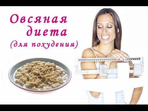 Редуксин для похудения: описание, отзывы и комментарии