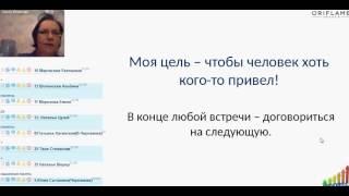 Як налаштувати новачка на 150 бб. Ісхакова Ольга