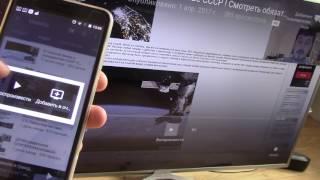 Как подключить Android приложение YouTube к телевизору Samsung UE49K5550AU
