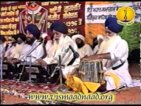 Raag Kanara Bhai Balbir Singh Ji Amritsar : Adutti Gurmat Sangeet Samellan 1996