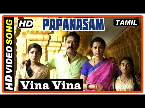 Papanasam Tamil Movie | Songs | Vinaa Vinaa Song | Kamal Haasan | Ghibran | Hariharan