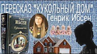 видео Кукольный дом | кукольная мебель | купить в интернет магазине Эра Детства