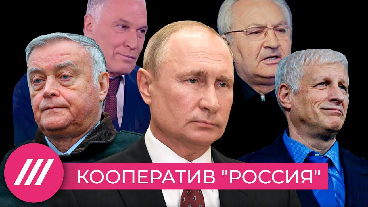 Друзья Путина и загадка одного кабинета. Что нового в расследованиях о личной жизни президента