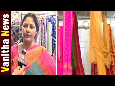 Crafts Council of AP & Telangana Handlooms Exhibition @ Ameerpet || 13-07-16 || News || Part 3