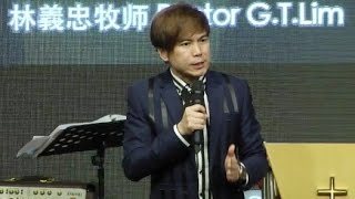 2015 April 12th - 我们需要圣灵 We need the Holy Spirit - Pastor GT Lim