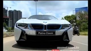 BMW i8 Launch In Kerala 27/09/15