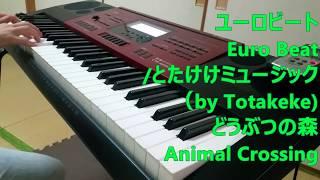 [どうぶつの森 Animal Crossing] ユーロビート Euro Beat [Piano arrange]