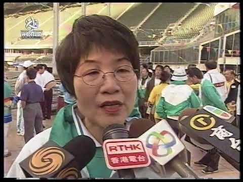 ATV World News Update (2002)