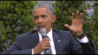 Օբաման քննադատել է մեկուսացման քաղաքականությունը