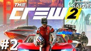 The Crew 2 (PS4 Pro gameplay 2/5) - Wyczyny lotnicze