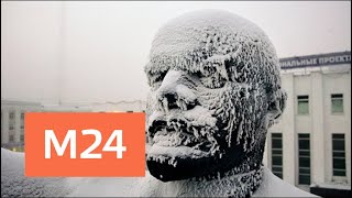 """""""Климат-контроль"""": на Москву надвигаются сильные морозы - Москва 24"""