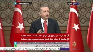 شاهد..أردوغان: عازمون على تطهير مناطق من بينها منبج السورية
