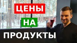 Новости Украины Сегодня 27.04.2017 Цены на Продукты Питания