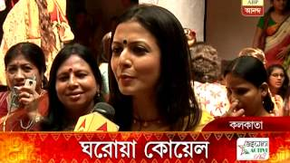 actress koel mullick on durga puja