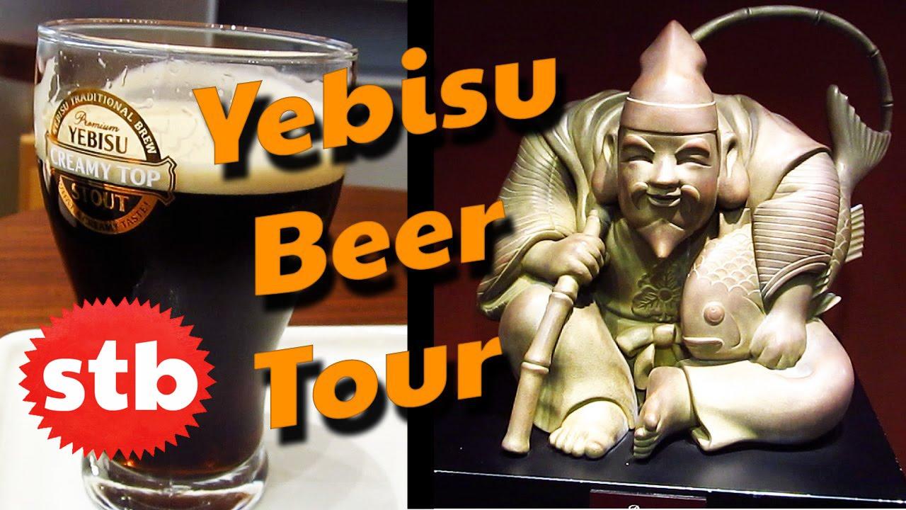 Yebisu Japanese Beer Tour Tokyo  E   Solotravelblog