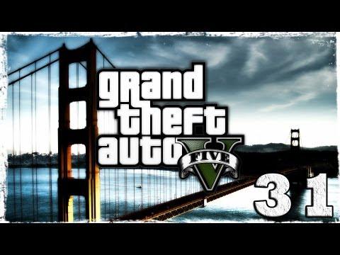 Смотреть прохождение игры Grand Theft Auto V. Серия 31 - Мастер большого тенниса.