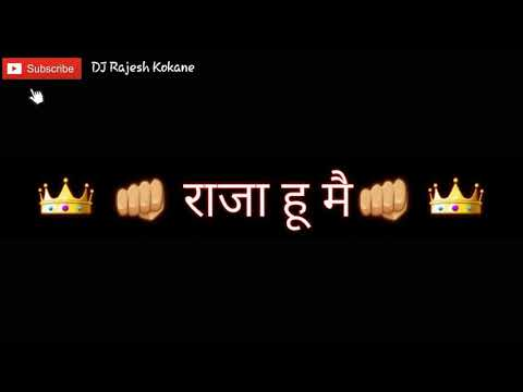# 8Dilog mix video trance#attitude #bhaigiri #kingmaker #dosti