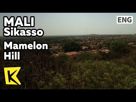 【K】Mali Travel-Sikasso[말리 여행-시카소]프랑스 군대에 맞선 최후의 기지, 마믈롱 언덕/Mamelon Hill/French/Observatory