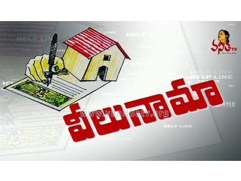 Advocate Ramya Kumari - The Line of Succession Act