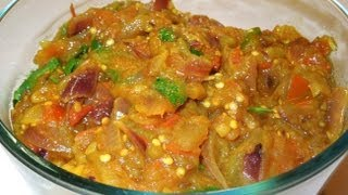Baingan Bharta - Eggplant Curry By Recipe House