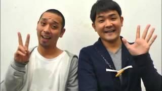 ラジオ番組「山里亮太の不毛な議論」2013年10月16日より。 話題の平成ノ...