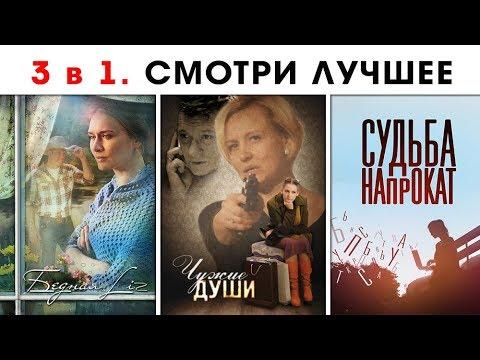 Смотреть кино фильмы онлайн бесплатно, фильмы 2012 в