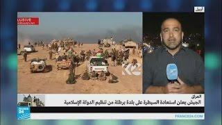 الفرقة الذهبية من الجيش العراقي تستعيد السيطرة على بلدة برطلة