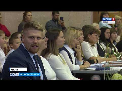 В Кирове состоялся Кубок области по спортивной акробатике (ГТРК Вятка)