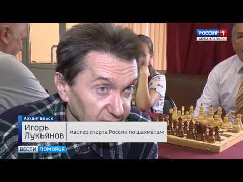 Архангельские гроссмейстеры отметили Международный День шахмат