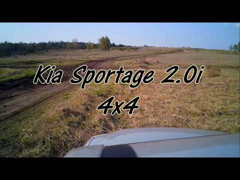 Kia Sportage 2,0i 2008 OFFROAD